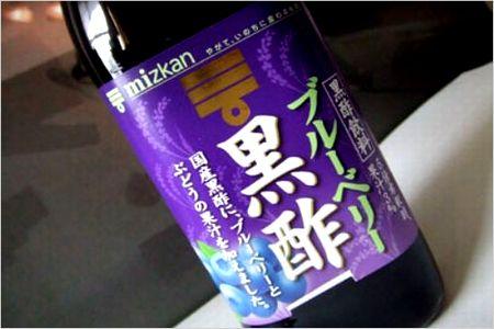 ミツカンのブルーベリー黒酢
