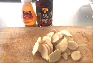 ビビット 酢生姜