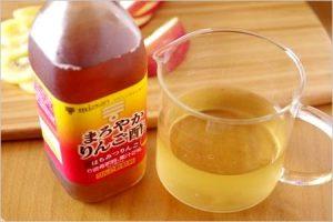 リンゴ酢の値段