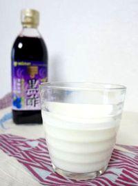 ブルーベリー黒酢の牛乳割り
