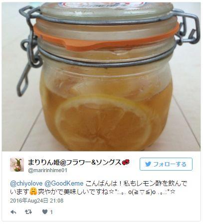 レモン酢 食べ方