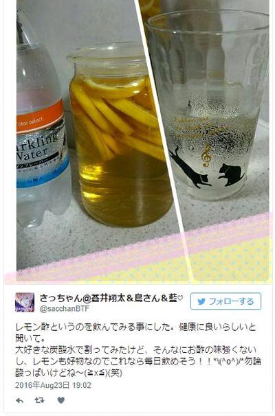 酢レモンの作り方