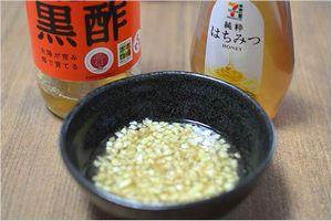 黒酢生姜のレシピ