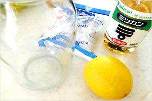 レモン酢の作り方