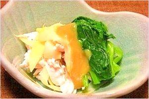 酢味噌和え 野菜