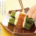 トキワの「べんりで酢」を使った時短レシピを紹介!取扱店舗は?