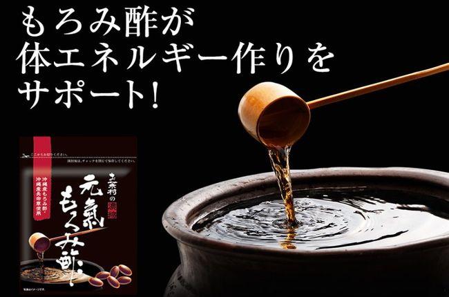 酢のサプリメント