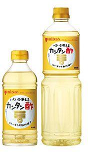 カンタン酢 レシピ