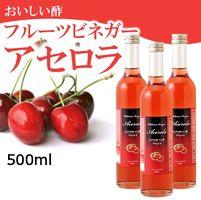 フルーツビネガー 飲むおいしい酢 アセロラ